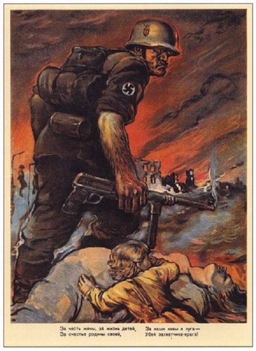 Советский агитационный плакат созданный в 1941-1945 гг. художником Л. Головановым.