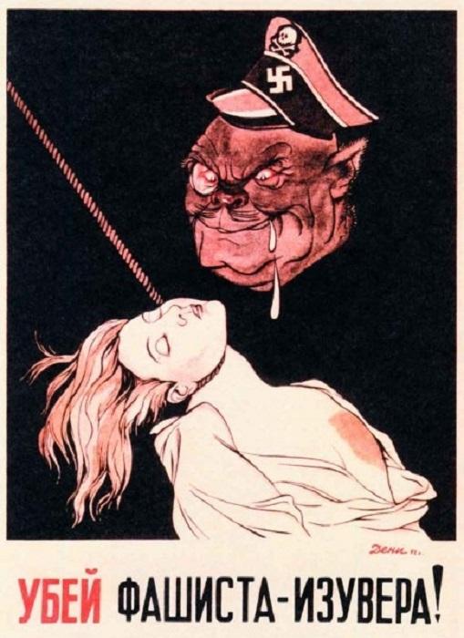 Плакат создан в 1942 году художником В. Дени.