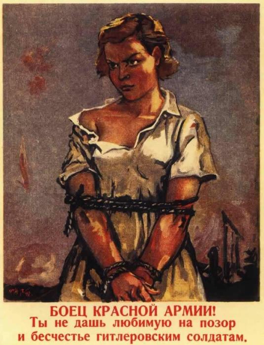 Советский агитационный плакат созданный в 1942 году художником Антоновым Федором Васильевичем.