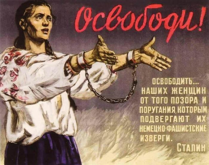 Плакат создан в 1942 году художником Д. А. Шмариновым.