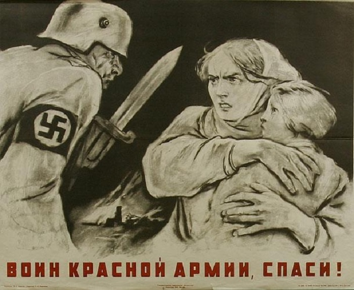 Плакат создан в 1942 году художником В. А. Серовым.
