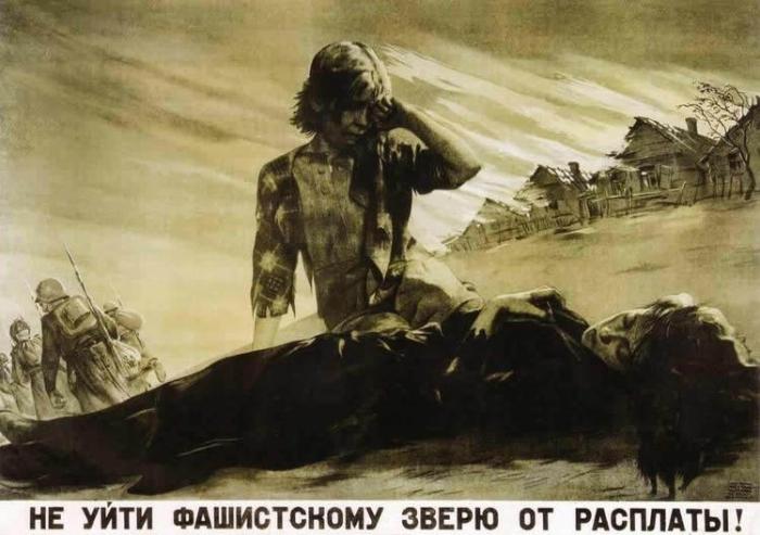 Плакат создан в 1942 году художником В. Корецким.