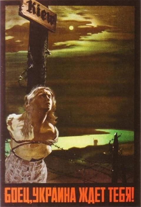 Плакат создан в 1943 году художником Н. Жуковым.
