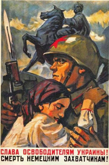 Советский политический плакат создан в 1943 году художником Д. Шмариновым.