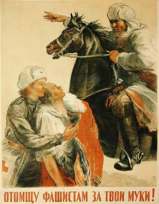 Плакат создан в 1943 году художником Б. Дехтеревым.
