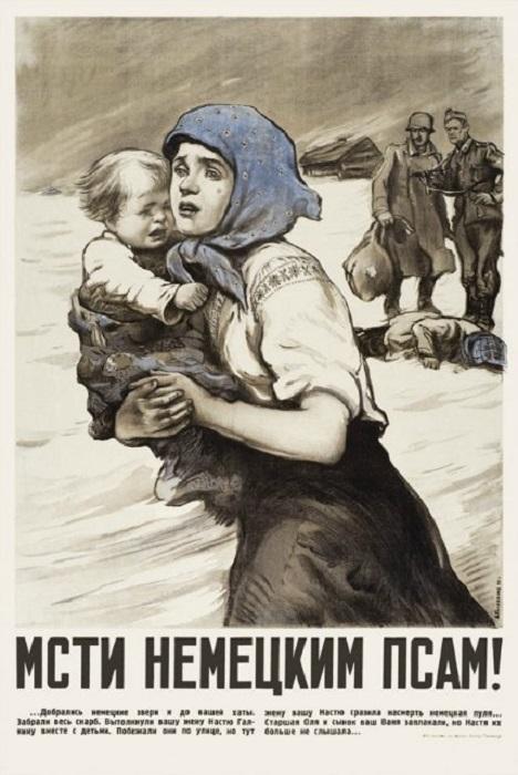 Советский плакат создан в 1943 году художником Л. Ф. Головановым.