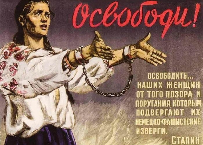 Советские агитационные плакаты времен Великой Отечественной Войны.