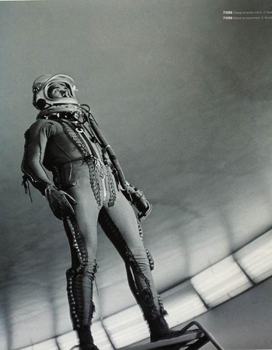 Космонавт перед занятиями.