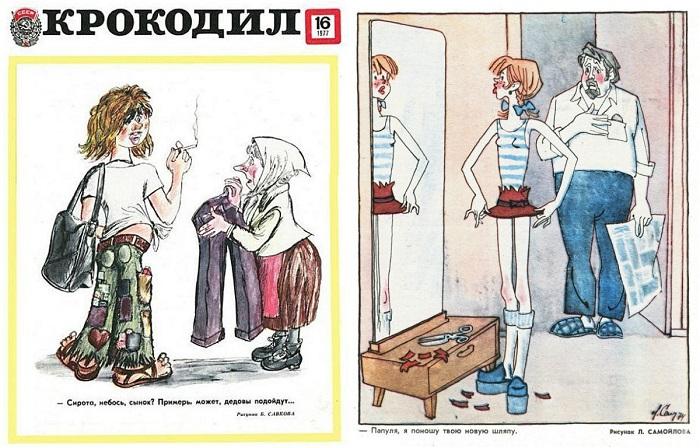 Подборка карикатур высмеивающих молодежные субкультуры советского времени.