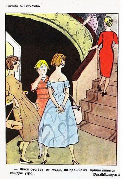 С едким сарказмом карикатуристы высмеивали модные веяния, пришедшие с «загнивающего Запада».