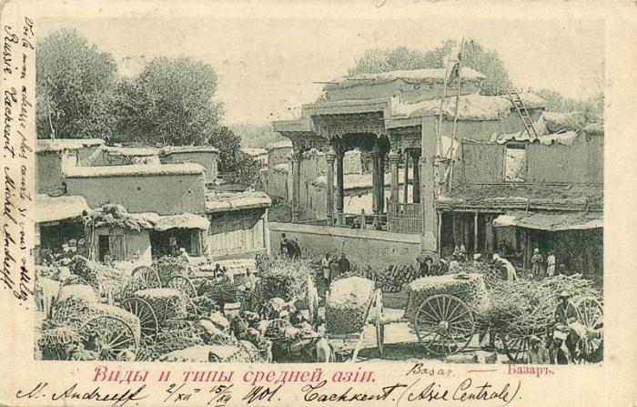 Все из окрестных сел свозилось на ташкентский рынок.