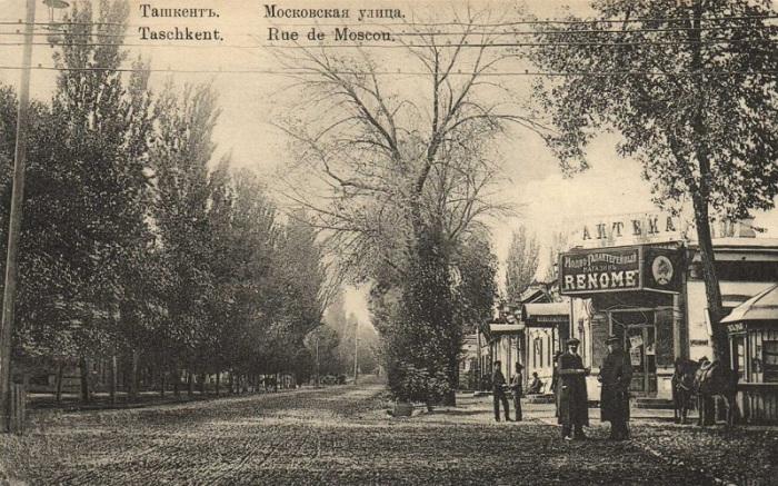 Главная улица русского Ташкента.