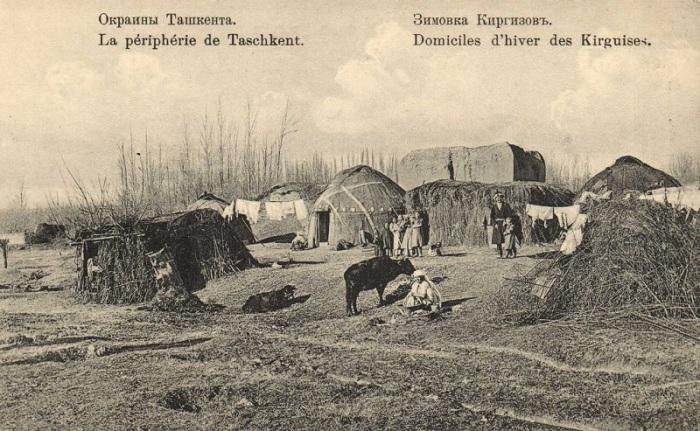 На окраине Ташкента.