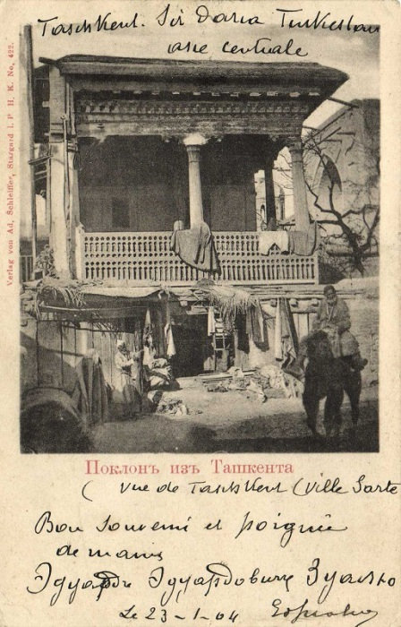 Один из первых каменных домов.