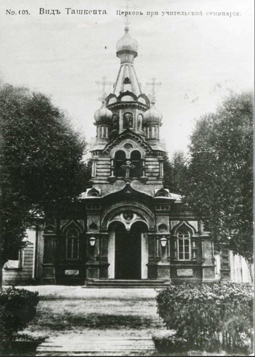 Храм во имя благоверного князя Александра Невского в Ташкенте.