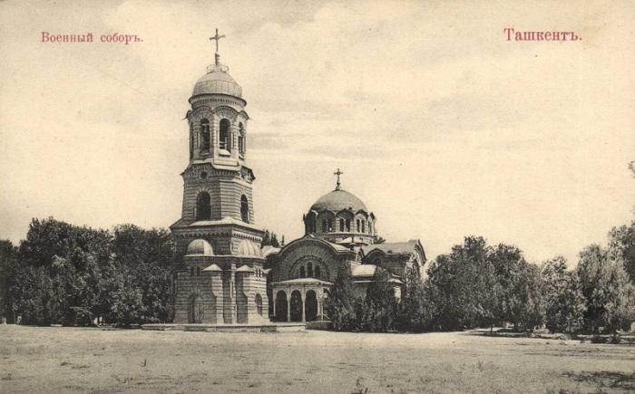 Спасо-преображенский собор — был расположен в Ташкенте на центральной площади.
