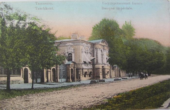 Здание государственного банка в Ташкенте.