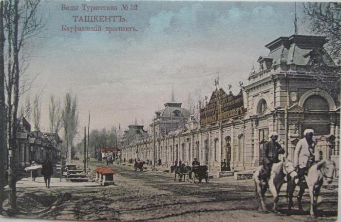 Общественный и торговый центр ещё дореволюционного Ташкента.