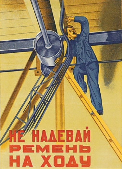 Тяжелые будни советских рабочих.