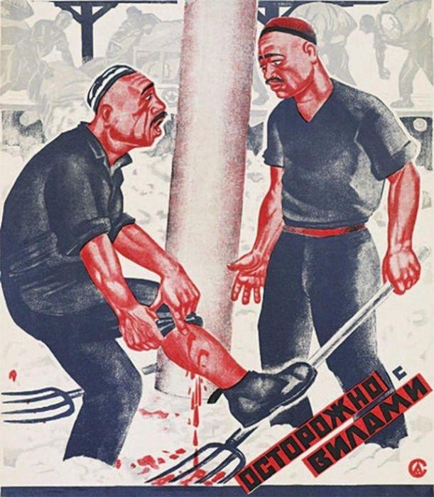 Призывы к осторожности и бдительности спасли сотни рабочих от травм.