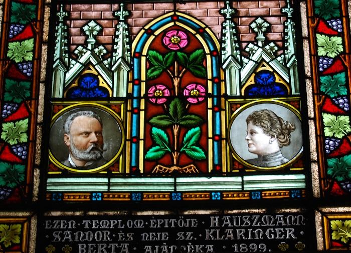 Витраж является украшением базилики Девы Марии в Будапеште, Венгрия. Автором и создателем этого чуда - Микса Рот из Трансильвании.