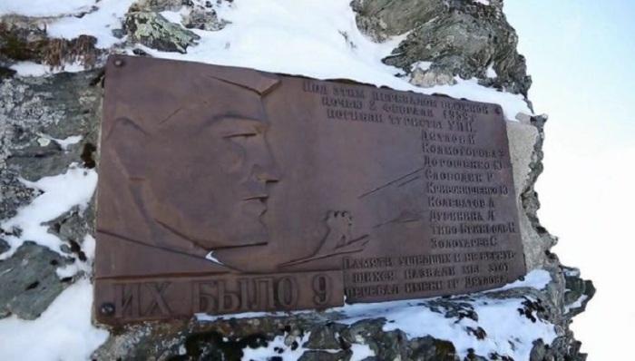 Мемориальная плита памяти погибших лыжников.