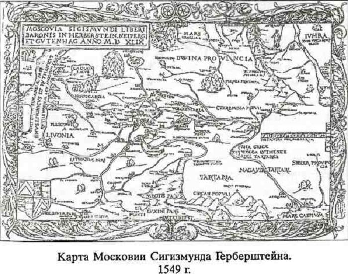 Золотая баба также упоминается на старых картах Московии, рассказы о сибирском идоле распространялись путешественниками с севера.