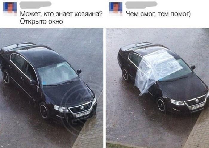 Во время непогоды парень накрыл пленкой чужую машину с открытым окном.