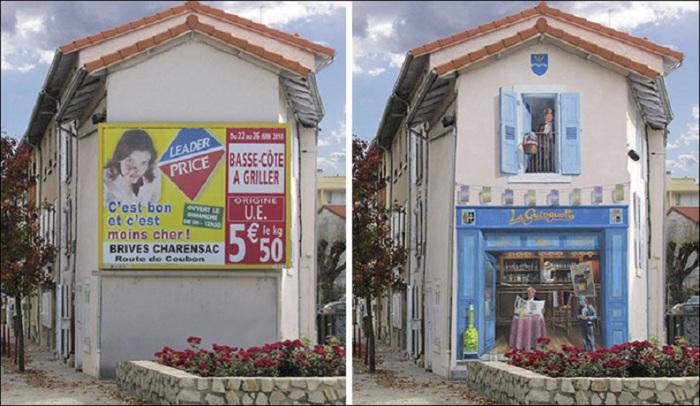 Яркая реклама магазина.