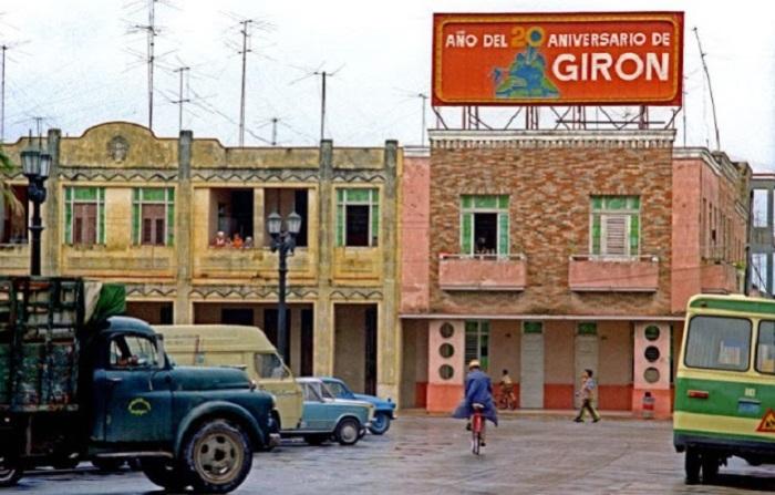 Курорт и городской центр одноимённой провинции на Кубе.
