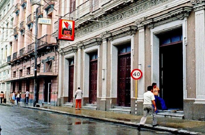 Здание регионального отделения партии. Республика Куба, Сьенфуэгос, 1981 год.