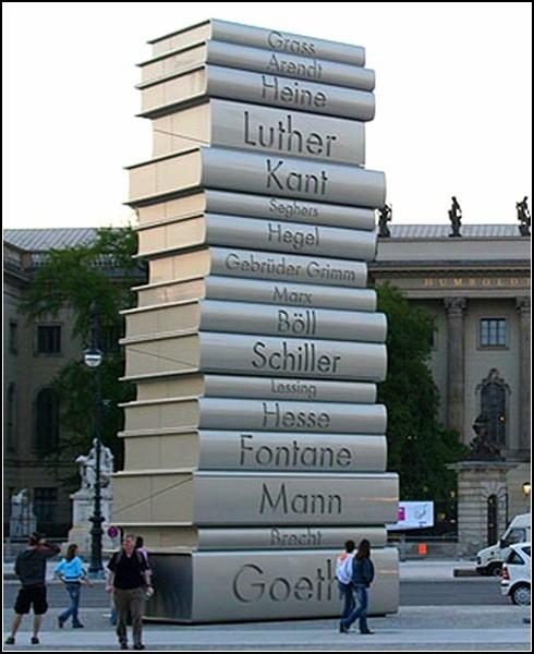 Берлинский памятник книгам