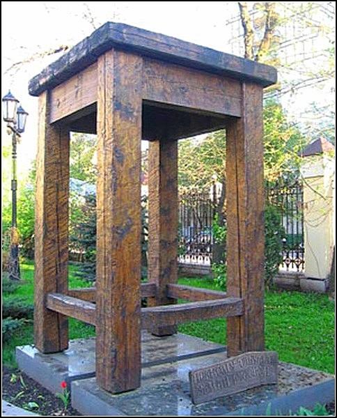 Памятник русскому табурету