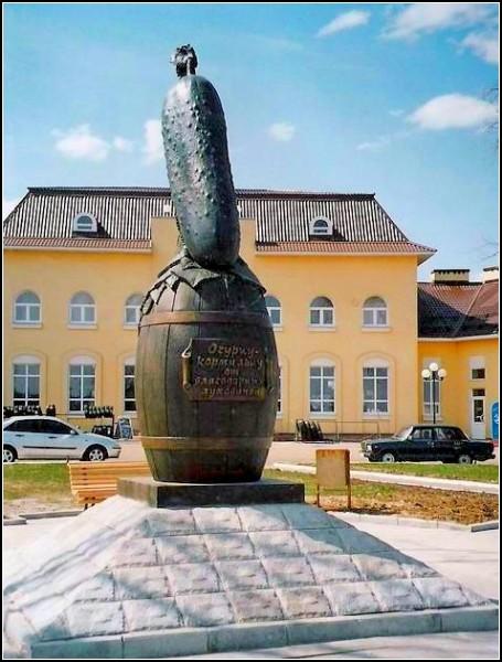 Памятник квашеным огурчикам