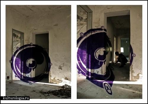Граффити-проект Anamorphism от Ninja182