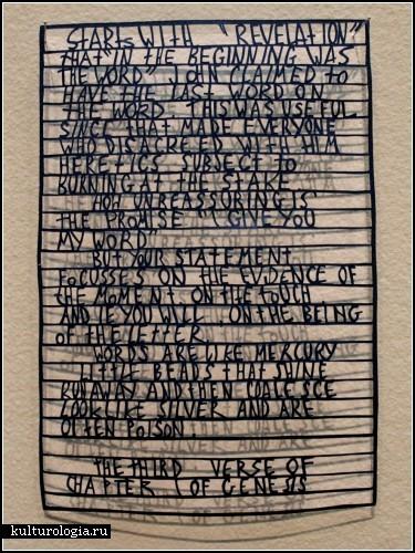 Тексты, написанные бумагой. Творчество Энни Ваут (Annie Vought)