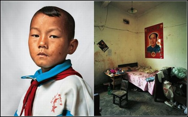 Донг, китайский ребенок