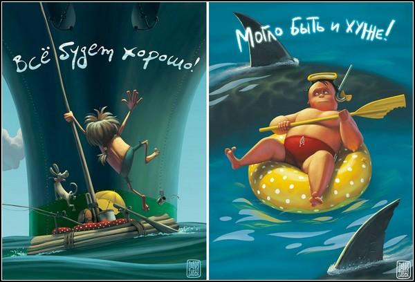 Позитивные мультяшные иллюстрации Дениса Зильбера (Denis Zilber)