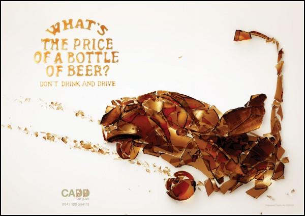 Campaign Against Drink Driving. Антиалкогольная реклама для водителей