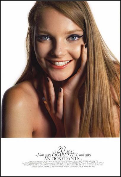 20-летняя красавица Энико Михалик