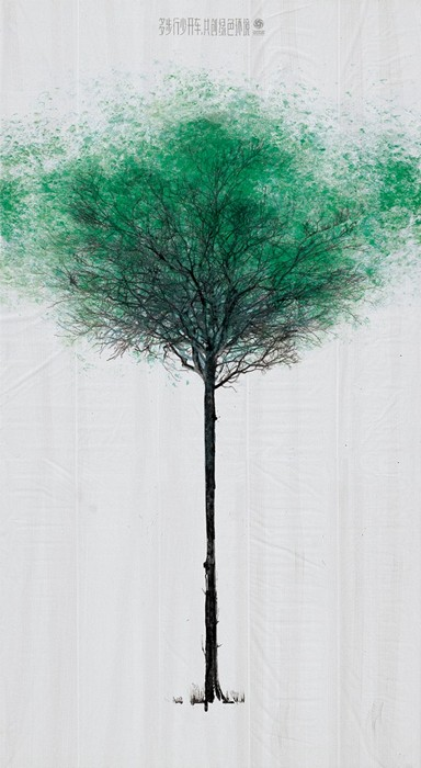 Green Pedestrian Crossing, арт-проект на тему защиты окружающей среды