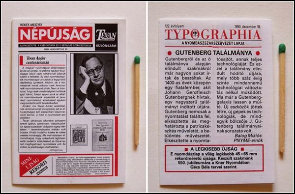 Мини-газеты из коллекции Джозефа Тари