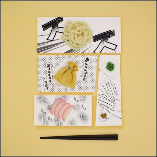 Проект японской художницы Мики Цутай