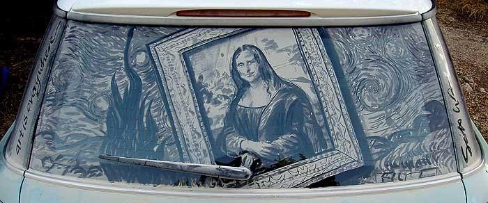 Мона Лиза на пыльном стекле