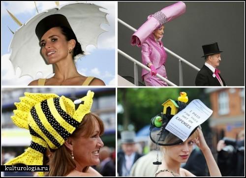 Эксклюзивные шляпки для Ladies' Day на Royal Ascot