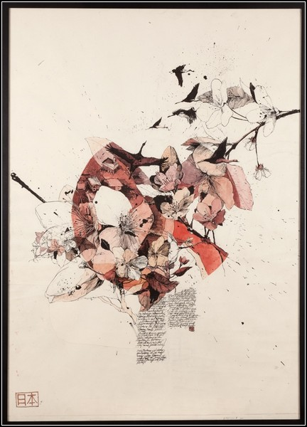 Графика в японском стиле от немецкого художника Саймона Прадеса (Simon Prades)