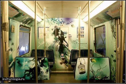 Подводное царство Амстердамского метро