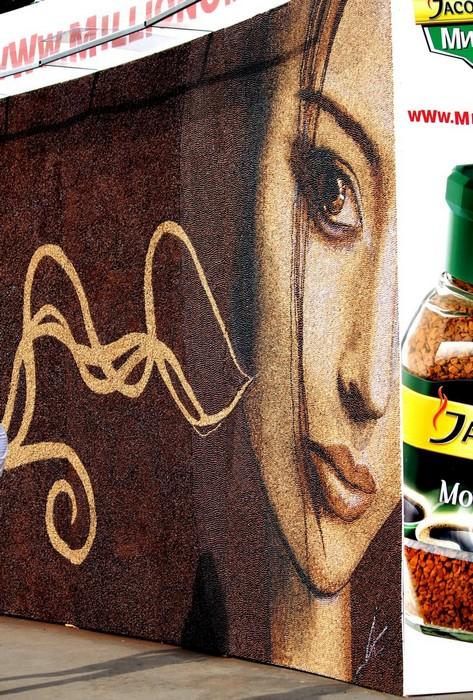 Пробуждение. Огромная картина из кофейных зерен в Парке Горького
