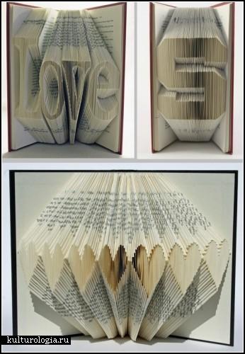 BookOfArt. Скульптуры-оригами из книг
