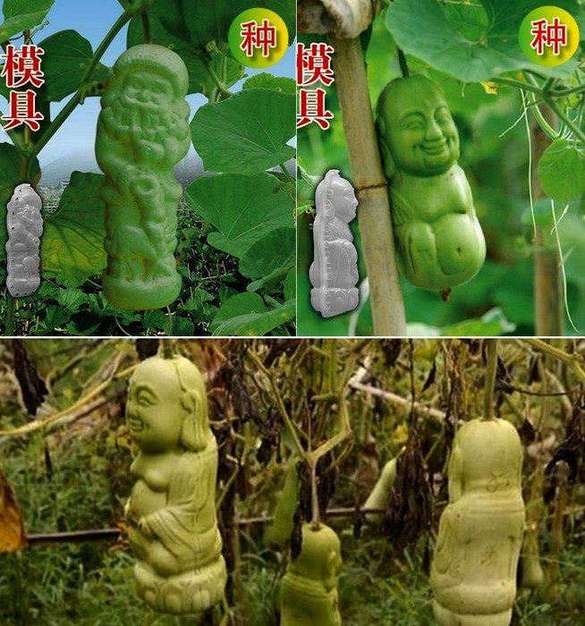 Овощные и фруктовые фигурки на ветках